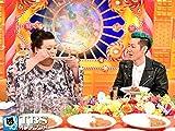 #24 「大食いの世界」