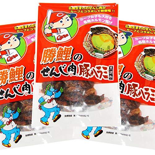 広島名産 カープ 勝鯉のせんじ肉豚ハラミ黒胡椒 3袋セット(65g×3) ホルモン珍味 せんじがら 広島東洋カープ ポストお届け便