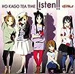 Listen!!(初回限定盤)