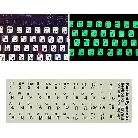 Cuigu - Adhesivo para teclado ruso con letras para ordenador portátil (fluorescente)
