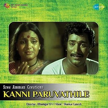 Kanni Paruvathile (Original Motion Picture Soundtrack)