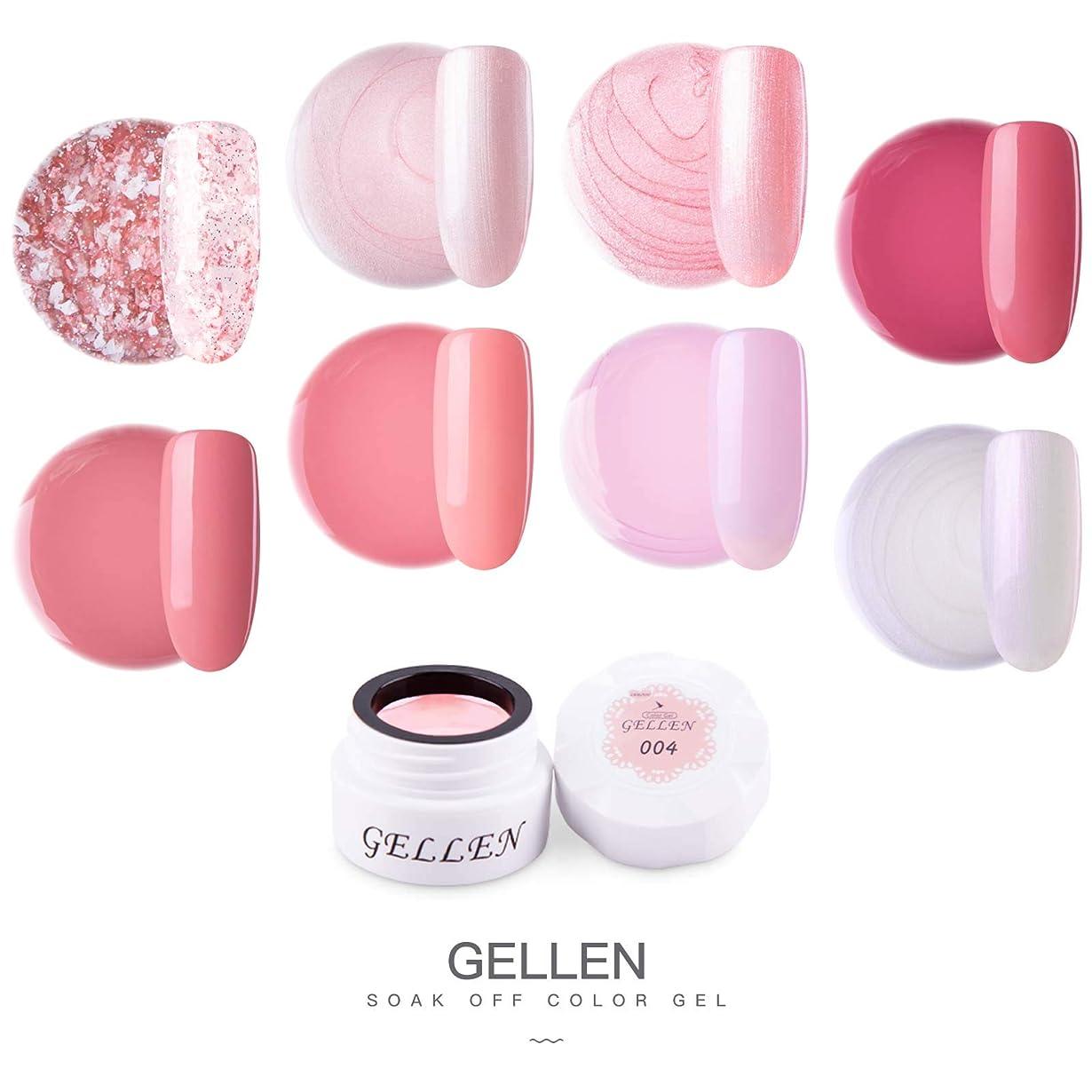 リーダーシップ預言者ポンペイGellen カラージェル 8色 セット[ピンク系]高品質 5g ジェルネイル カラー ネイルブラシ付き