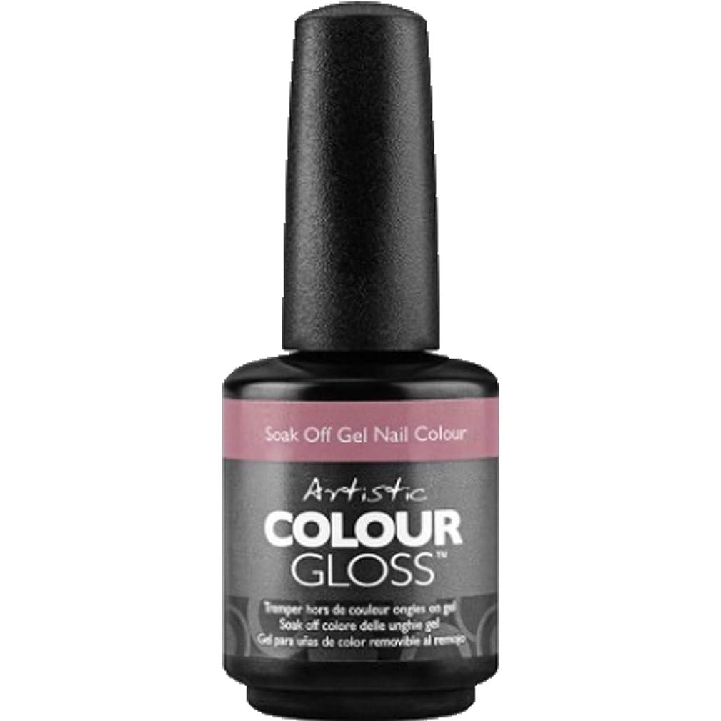 松タイル高速道路Artistic Colour Gloss - Thta's My Tone - 0.5oz / 15ml