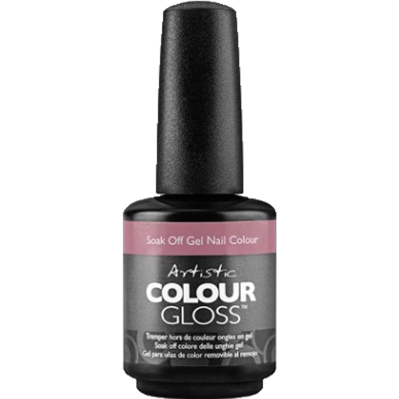 おもしろい構築する奴隷Artistic Colour Gloss - Thta's My Tone - 0.5oz / 15ml