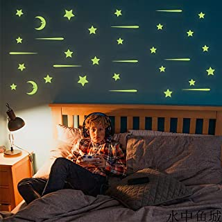 ufengke Glow in Dark Fluorescence Wall Decals DIY Removable Vinyl Bright Stars Moon Wall Stickers Art Decor for Ceilings of Bedroom Living Room