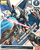 The Gundam Base Limited MG 1/100 Scale FREEDOM GUNDAM Ver.2.0 [CLEAR COLOR] Model kit [Japan import]