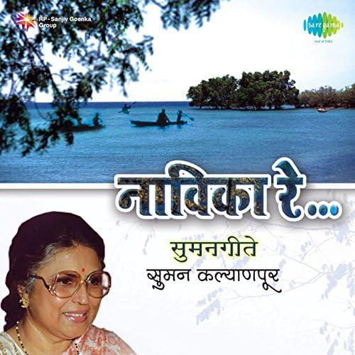 Ashok Patki, Sudhir Phadke