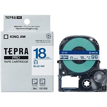 キングジム テープカートリッジ テプラPRO SS18B 18mm 白 青文字