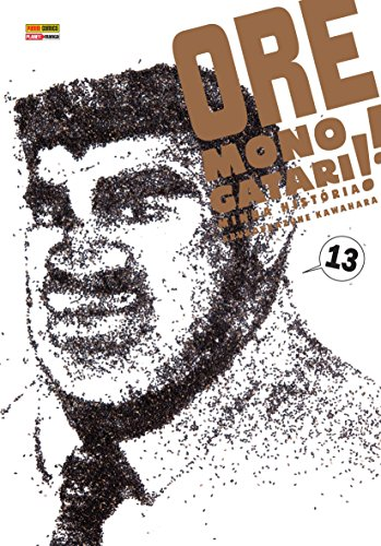 Ore Monogatari - Volume 13