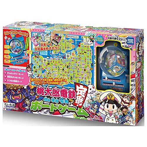 桃太郎電鉄 ~昭和 平成 令和も定番!~ ボードゲーム