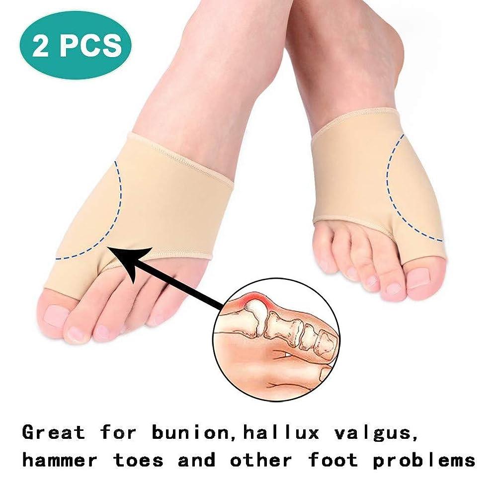 違う手足中世の外反母Valの痛みを軽減するジェルパッドを内蔵した昼間および夜間の親指ペア外反矯正装置の大きなつま先外反プロテクターBunion緩和スリーブ1組(アプリコット色)