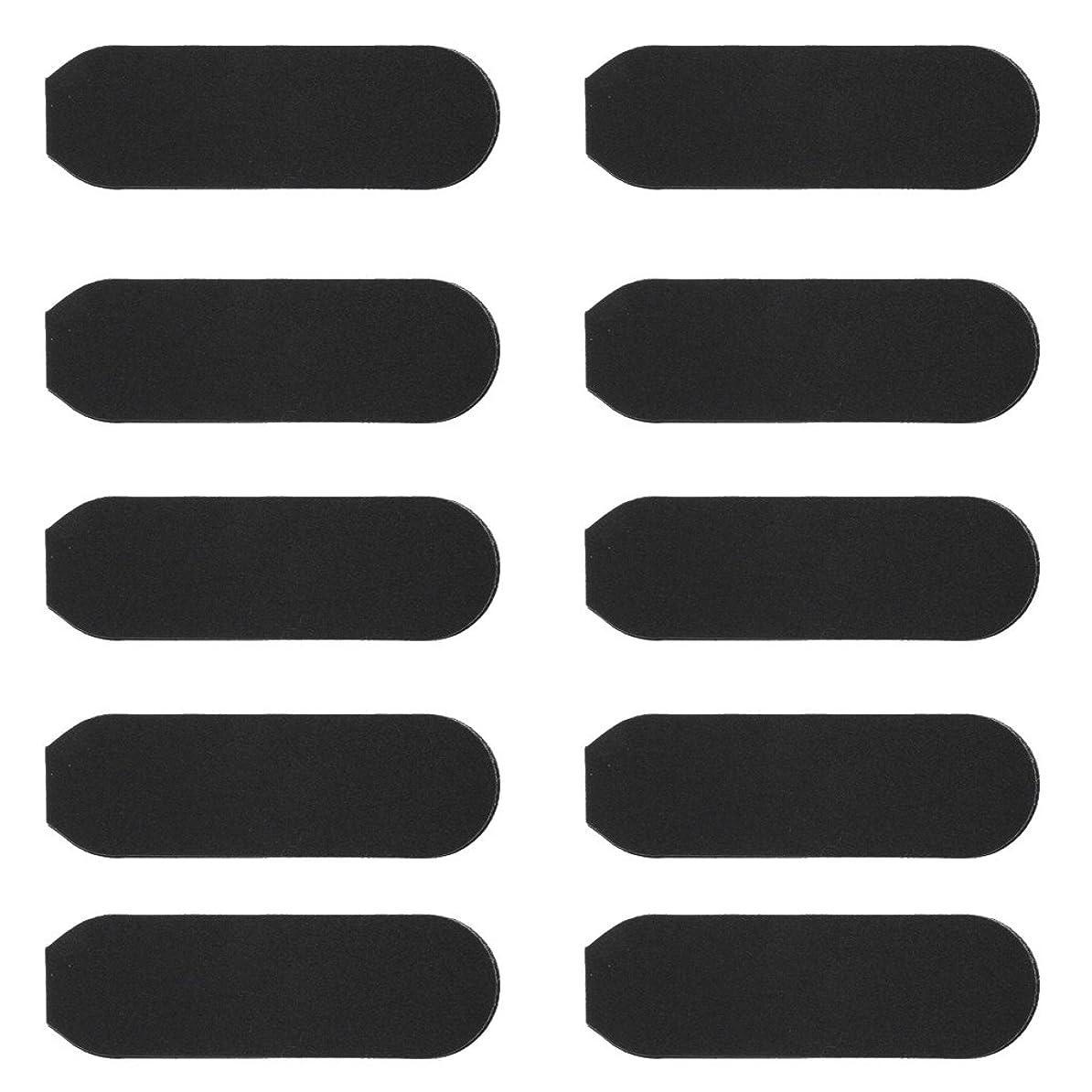 冷蔵する宿泊心配CUTICATE 10枚 自己接着 ペディキュア フットサンディング 角質 リムーバー デッド スキンリムーバー