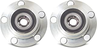 Tomegun 4 to 5 Lug Wheel Bearing Conversion Hub Front Pair For 89-94 S13 Nissan 240SX