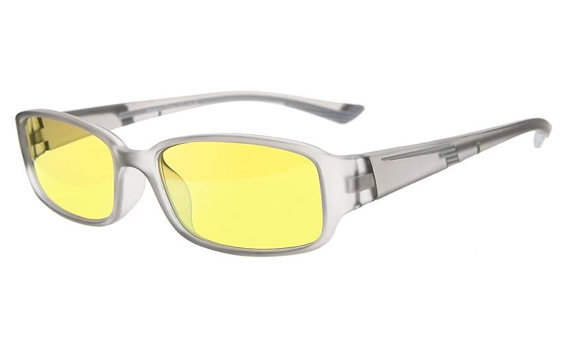 Eyekepper 94% Blue Light Blocking Eyewear, Yellow Tinted Lens Computer Glasses (Grey/Grey Arm +0.00)