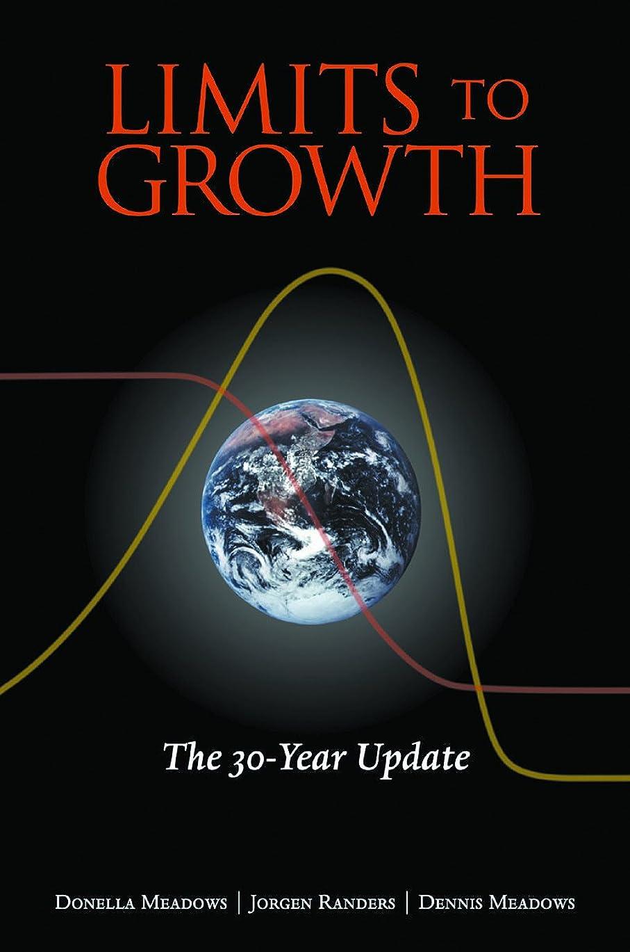 ダーベビルのテス残酷八百屋さんLimits to Growth: The 30-Year Update (English Edition)