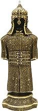 Jawshan Kabir Muslim Home Decor Showpiece Gift - Ottoman Suit of Armor Muslim Art Piece (11.5 x 3.8in, Gold)