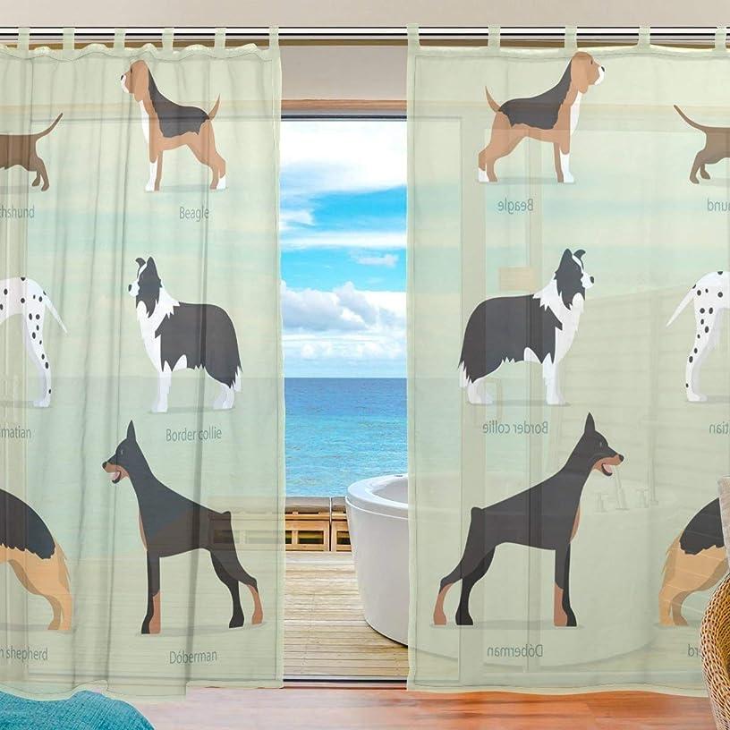 放散する背の高いカートンZOMOY(ユサキ おしゃれ 薄手 柔らかい シェードカーテン紗 ドアカーテン,おしゃれ かわいい 漫画 犬,装飾 窓 部屋 玄関 ベッドルーム 客間用 遮光 カーテン (幅:140cm x丈:210cmx2枚組)