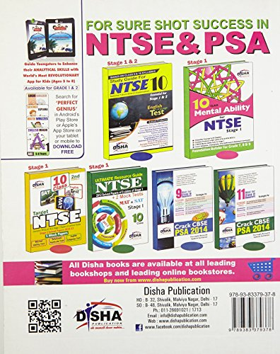 NTSE Ultimate Resource Guide for Stage 1 (9 State 2012 Papers + 2 Mock Papers): 9 States 2012 Papers/2 Mock Papers