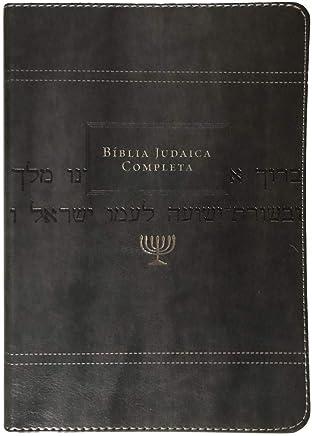 Bíblia Judaica Completa - Capa Cinza