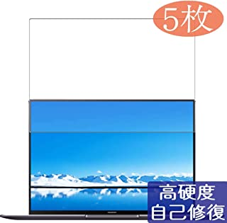 【5枚】 Sukix 自己修復 HUAWEI Matebook X Pro 13.9 インチ 日本製素材 4H フィルム 保護フィルム 気泡無し 0.15mm 液晶保護 フィルム プロテクター 保護 フィルム(非 ガラスフィルム 強化ガラス ガラス )