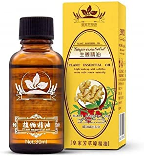 2 Pack Ginger Oil for Lymphatic Drainage,Vamotto 100% Pure Essential Oil, Natural Body Massage Ginger Oil for Swelling,Skin and Relieve Muscle Soreness 30ML