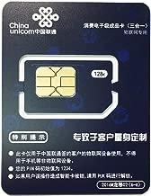 mewfi China Unicom Prepaid Travel SIM Card China Prepaid SIM 3GB/30-Day Prepaid Tourist Data SIM Roaming Saver
