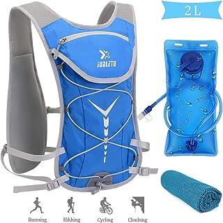 Geila - Mochila de hidratación con vejiga de 2 L, chaleco de hidratación, transpirable, ligero, para deportes al aire libre, maratonero, correr, chaleco para ciclismo, correr, escalada, senderismo, acampada