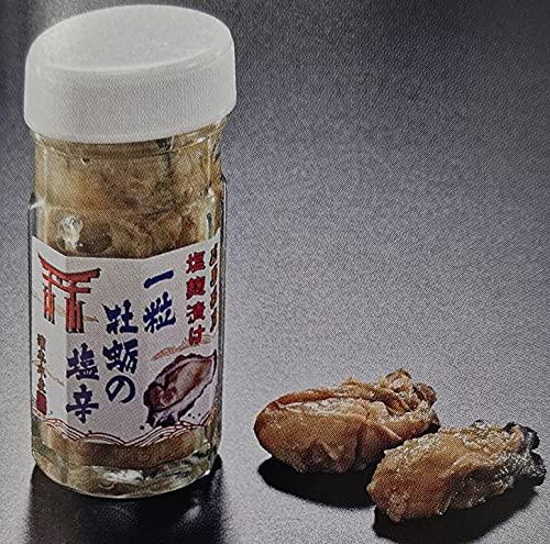 高級珍味 一粒 牡蠣の塩辛 80g(約10粒) 冷凍 酒のつまみ