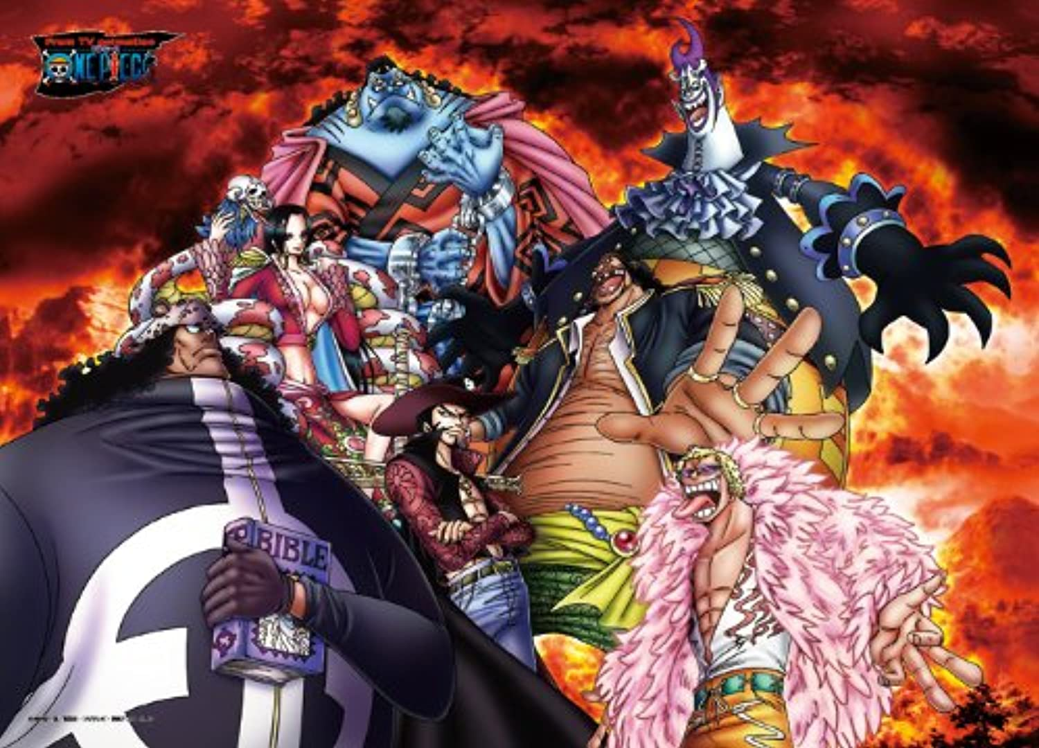 Seven Warlords of the Sea 500117 500 One Piece king (japan import)
