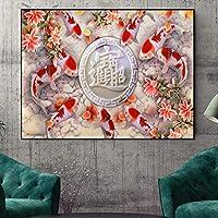 ウォールアートピクチャープリントチャイニーズナインレッドコイフィッシュランドスケープフォーチュンペインティングキャンバスポスターリビングルームモダンインテリア(60x80cm)フレームレス