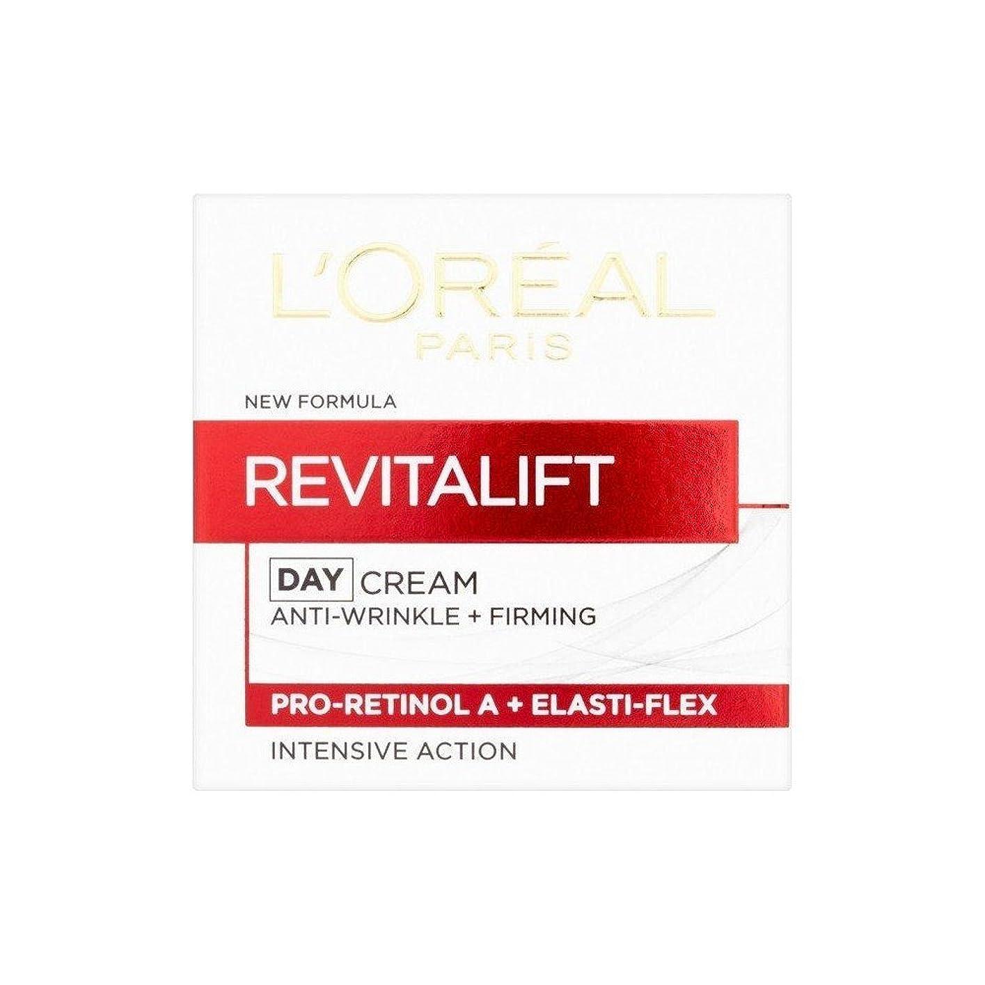 ケーキ実用的くさびL'Oreal Paris Dermo Expertise Revitalift Day Cream SPF15 (50ml) L'オラ?アルパリ、真皮の専門知識のrevitaliftデイクリームspf15 ( 50ミリリットル) [並行輸入品]