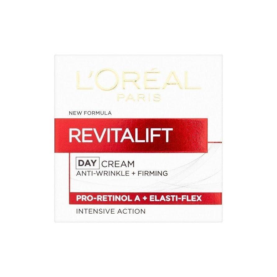 ナサニエル区エロチック作り上げるL'Oreal Paris Dermo Expertise Revitalift Day Cream SPF15 (50ml) L'オラ?アルパリ、真皮の専門知識のrevitaliftデイクリームspf15 ( 50ミリリットル) [並行輸入品]
