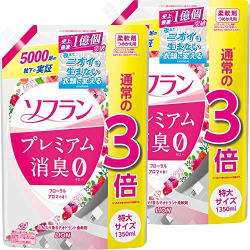 【まとめ買い 大容量】ソフラン プレミアム消臭 フローラルアロマの香り 柔軟剤 詰め替え 特大1350ml×2個セット