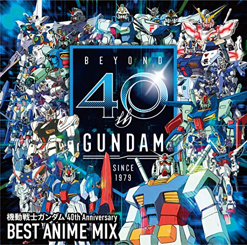 [album]機動戦士ガンダム 40th Anniversary BEST ANIME MIX – Various Artists[FLAC + MP3]