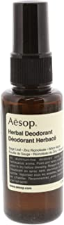 Herbal Deodorant - 1.7 fl. oz.