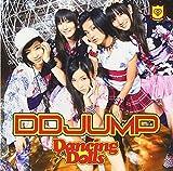 DD JUMP 歌詞