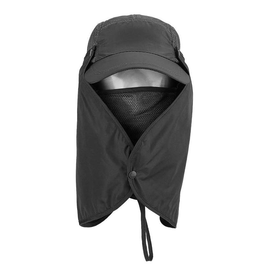 ガム毎日ハブブDeeploveUU クイックドライ通気性取り外し可能取り外し可能ユニセックスアウトドアスポーツ釣りハイキングUV保護フェイスネックカバーサンキャップサンシェード帽子