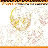 【Amazon.co.jp限定】PRIDE OF ICE HOCKEY プラオレ! ~PRIDE OF ORANGE~オリジナルサウンドトラック(特典:メガジャケット)
