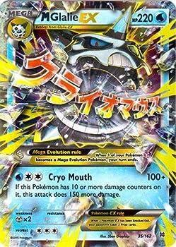 Pokemon - Mega-Glalie-EX  35/162  - XY Breakthrough - Holo