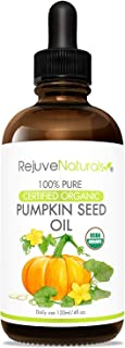Organic Pumpkin Seed Oil (LARGE 4-OZ Bottle) USDA Certified Organic, 100% Pure, Cold Pressed. Boost Hair Growth for Eyelashes, Eyebrows & Hair. Overactive Bladder Control for Men & Women. Moisturizer