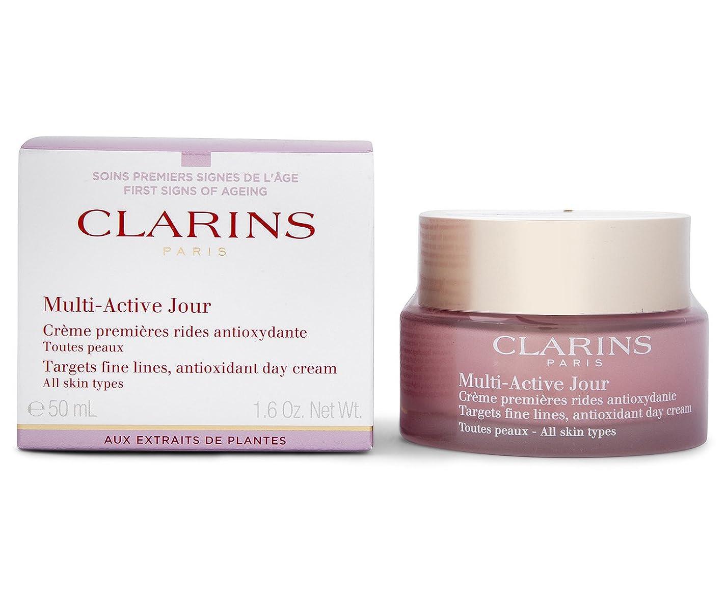 排泄する添加取得するクラランス CLARINS マルチアクティヴデイクリーム [並行輸入品]