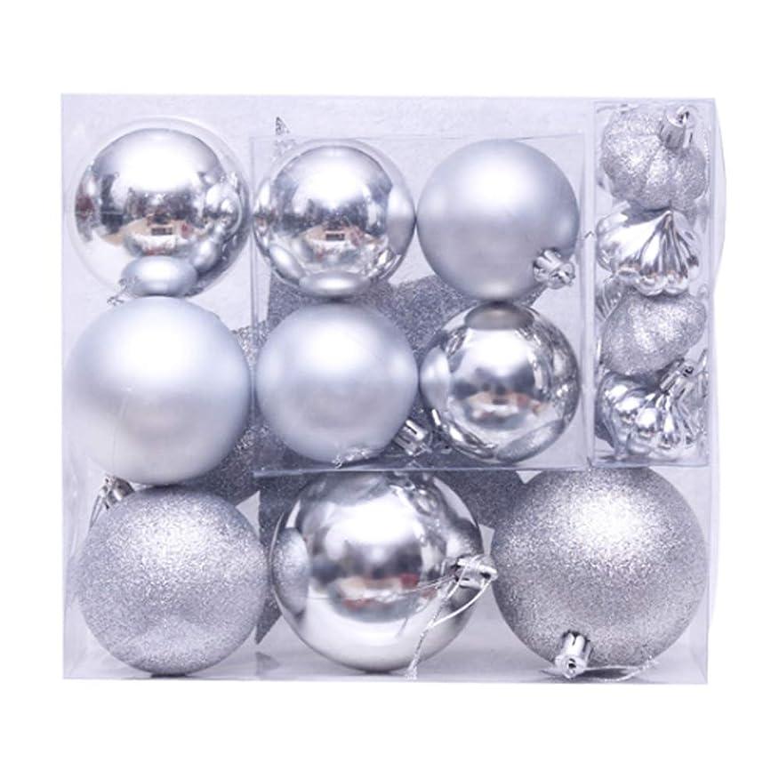 にぎやかマーティフィールディングキモいHe Fang 18個 セット クリスマス オーナメント 豪華銀色 白色 シルバー ホワイト ゴージャスな配色 北欧風 クリスマスツリー 飾り デコレーション 装飾