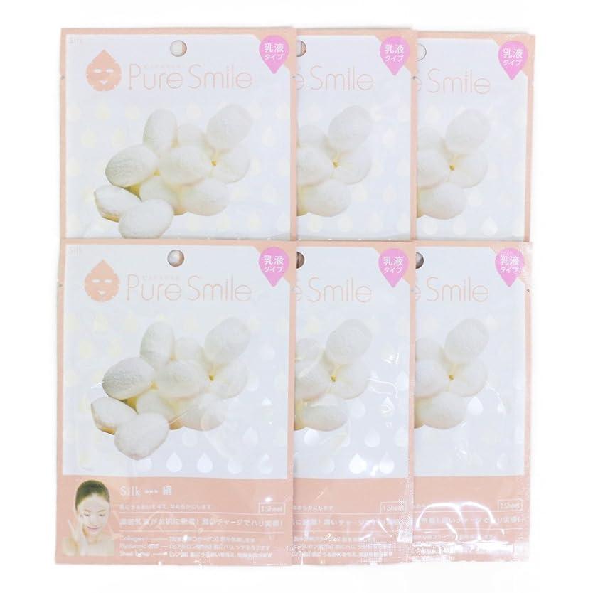 熟練した特性私達Pure Smile ピュアスマイル 乳液エッセンスマスク 絹 6枚セット
