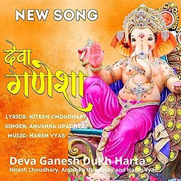 Deva Ganesh Dukh Harta