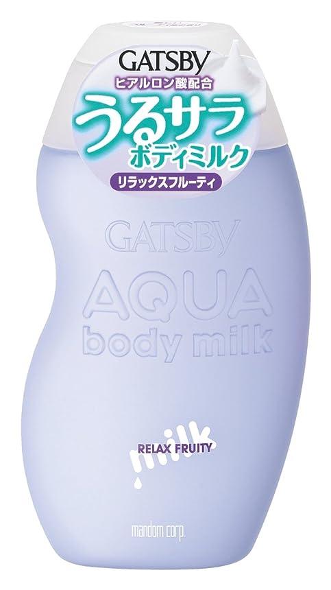 きれいに人差し指復活させるGATSBY (ギャツビー) アクアボディミルク リラックスフルーティ 180mL