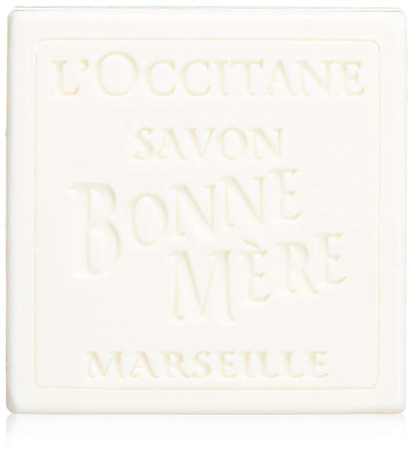 マティススペイン語汚いロクシタン(L'OCCITANE) ボンメールソープ ミルク 100g