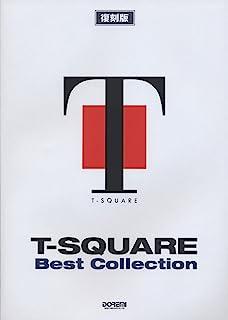 T-スクェア/ベスト・コレクション [復刻版] (バンド・スコア)