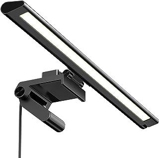 モニター掛け式ライト スクリーンライト 3段階色温調節可能 モニターライト 无段階調光 led バーライト USB給電可 スペース節約 PC仕事 読書 寝室 ゲームに対応