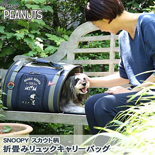 ペットパラダイススヌーピースカウト柄折り畳みリュックキャリーバッグ【小型犬用】998-55278