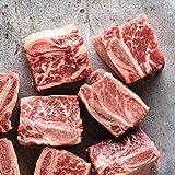 Omaha Steaks 1 (2 lbs. pkg.) Bone-In Beef Short Ribs
